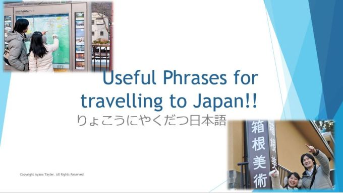 useful-phrases-for-travel-to-japan